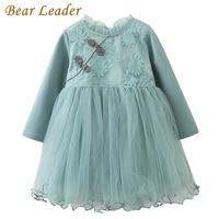 Bear Leader Girls Dress 2017 Brand Girls Clothes Princess Dress Summer Brief Blue Striped Bow Design