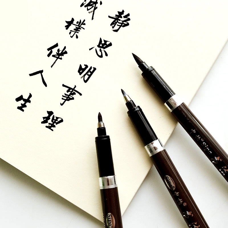 1 X Chinese Calligraphic Pen Drawing Art Pen Calligraphy Brush Pen For Signature Material Escolar Stationery School Supplies