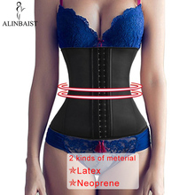 9 Steel Boned Women Latex Waist Trainer Corsets Long Torso Weight Loss Neoprene Underbust Sports Girdle Body Shaper Shapewear