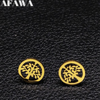 2019 6 Pair Lot Fashion Tree of Life Stainless Steel Earing Women Gold Color Druzy Earrings Jewelry aretes de mujer E612455