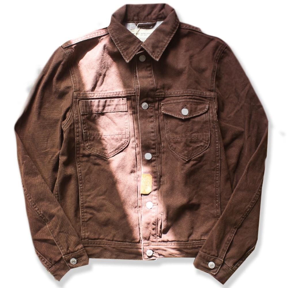 cargo jacket Vintage