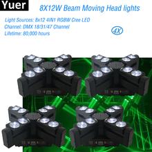 4Pcs/Lot Moving Head Beam Wash DJ Lights LED 8X12W RGBW 4IN1 Professional Moving Head Stage Light DMX512 For Party Disco Lights