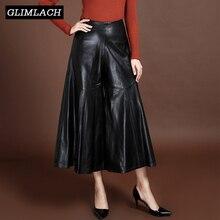 2019 de alta calidad de lujo de las mujeres de la longitud del tobillo Pantalones de cuero genuino de alta cintura de pierna ancha Pantalones sueltos Streetwear Mujer