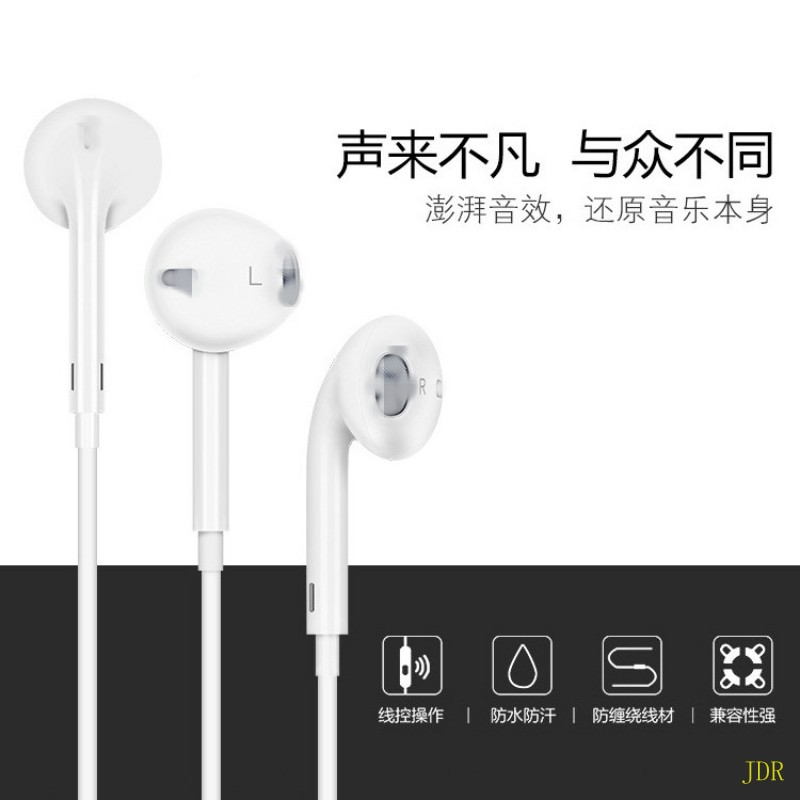 50pcs Suitable for iphone 7 8 X bluetooth headset wired in-ear wire-controlled voice bluetooth i7 double bass