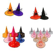 Witch Hats spider Star Masquerade Ribbon Wizard Hat Party Hats Cosplay Costume Accessories Halloween Party Fancy Dress Decor(China)