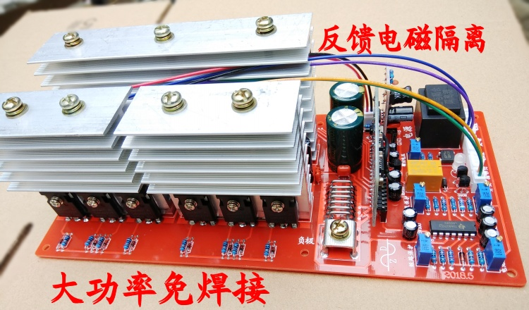 Pure Sine Wave Power Frequency Inverter Drive Motherboard 1500W 3000W 5500W Inverter Circuit Board pure sine wave power frequency inverter main board 12v24v36v48v60v inverter drive plate pcb circuit board