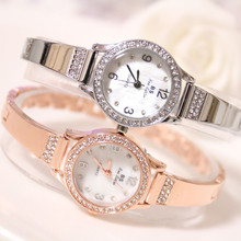 2019 New hot Arabic digital watch chain custom rhinestones four womens bracelet buckle  Fashion & Casual