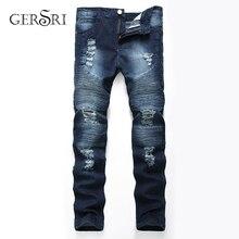biker jeans da jeans
