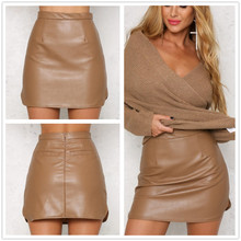 High Waist PU Leather Skirt Plus Size