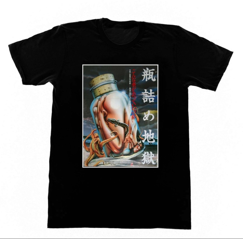 H.P. Lovecraft Hell In Bottles - Shirt Newest O-Neck Cotton Comfortable T-Shirt Homme Tee