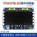 TPA3116D2 XH-M546 pré-nível dual channel super grande poder digital power amplifier board 150 W * 2
