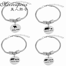 Mama Bear Baby Bear Bracelets For Women Vintage Silver Color Charm Bracelet 1 2 3 Bear Cubs Babies Birthday Gift Mother's Day цена 2017