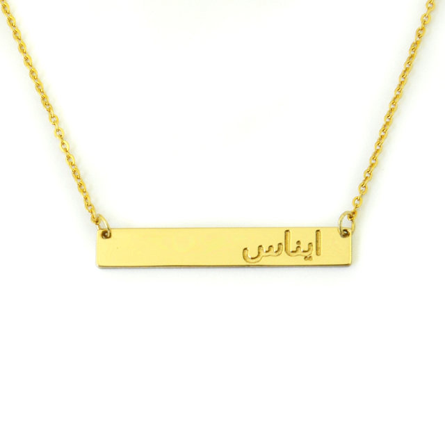 online shop personalized bar necklace custom arabic necklace