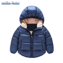 2016 New Kids Baby Quilted Down Hooded Jacket Cotton Thicken Puffer Bubble Coat Snow Suit for Child boys girls
