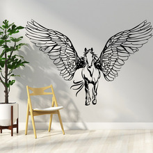 Colorful Pegasus Horse Decal Removable Vinyl Mural Poster For Kids Rooms Decoration muursticker