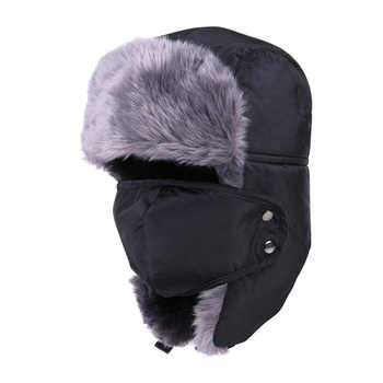 Winter Hat Bomber Hats For Men Women Thicken Balaclava Cotton Fur Winter Earflap Keep Warm Caps Russian Skull Mask Bomber Hats - DISCOUNT ITEM  41% OFF All Category