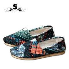 b49e76198fa Linen Canvas Shoes Men s Low-Top Casual Shoes Breathable a Pedal Lazy  Espadrilles Shoes Retro. 2 Colors Available