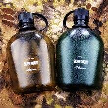 Black Hawk 78 quasi-fans kettle portable sports bottle large capacity 1000ml military training plastic water