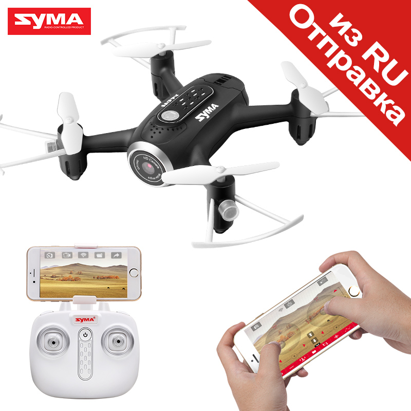 SYMA oficial X22W RC helicóptero Drone Quadcopter Cámara FPV transmisión en tiempo Real Wifi Headless modo Hover función Drones