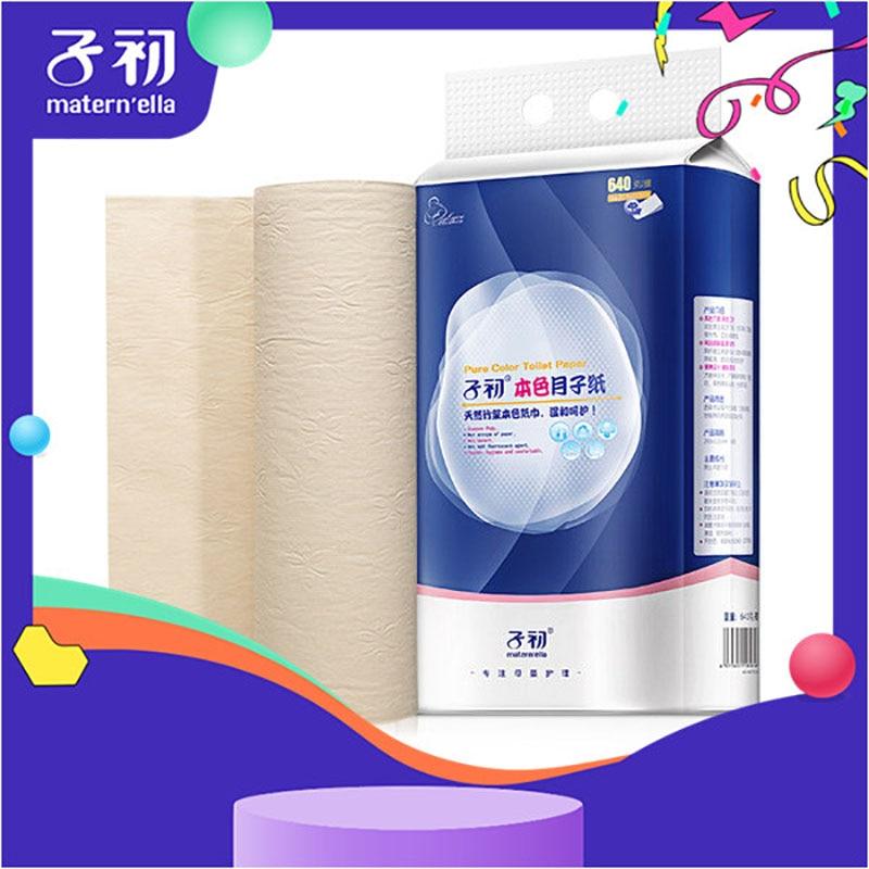 6 Layer Maternal sanitary napkins toilet paper maternal special postpartum lochia month paper