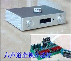 WL51 5.1 6-kanał wzmacniacz cyfrowy cieszyć się 5.1 DSD Dolby dźwięk Mini system kina domowego