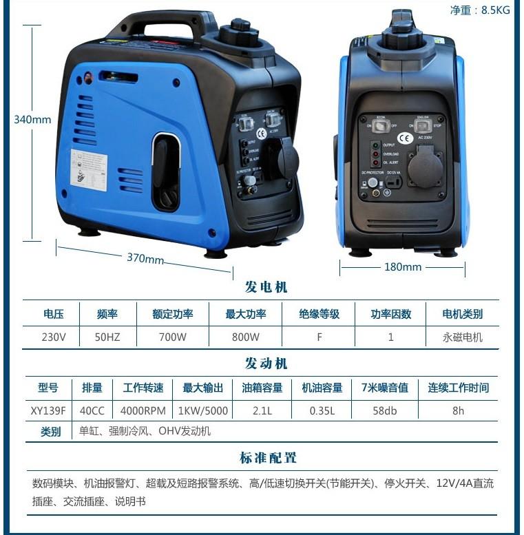 gasoline generator7