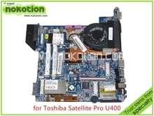 A000029810 for toshiba satellite U400 laptop motherboard GM45 DDR2 without graphics slot