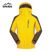 Online Get Cheap Fleece Jacket Wholesale -Aliexpress.com | Alibaba ...
