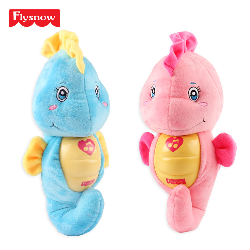 Quiet little baby seahorses plush toys baby hand puppets neonatal prenatal music to help sleep Baby