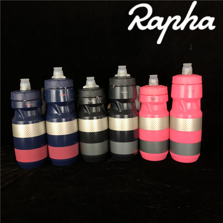 original RAPHA water bottle Sport road cycling bicycle bike bottles rapha cycling bottle plastic bottlesoriginal RAPHA water bottle Sport road cycling bicycle bike bottles rapha cycling bottle plastic bottles