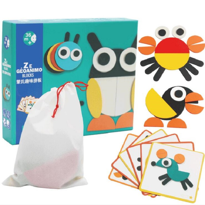 SUKIToy Montessori Jigsaw Tangram 3d Puzzle Set Toys Animal For Kids Wooden Children With Autism Brinquedos gift for new year
