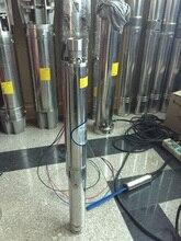 Солнечная погружной насос 2 дюймов солнечная система водяной насос с контроллером для 3 лет гарантии