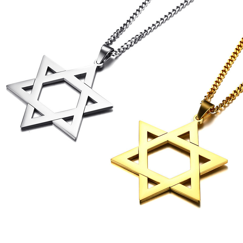 Star of david cross pendant necklace silver and gold color star of david cross pendant necklace silver and gold color stainless steel womenmen chain israel jewish jewelry necklace in pendant necklaces from aloadofball