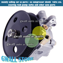 Brand New Power Steering Pump Fit For Car Mazda 6 M6 2.3L 2003-2008 GK2A32650R0L GK2A-32-650R-0L