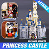 LEPIN 16008 Cinderella Princess Castle City 4080pcs Model Building Block Kid Toy Gift Compatible 71040