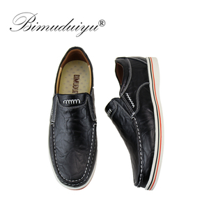 Image 3 - BIMUDUIYU Hot Sell Mens British Style Boat Shoes Minimalist Design Leather Men Dress Shoes Loafers Formal Business Oxfords Shoes