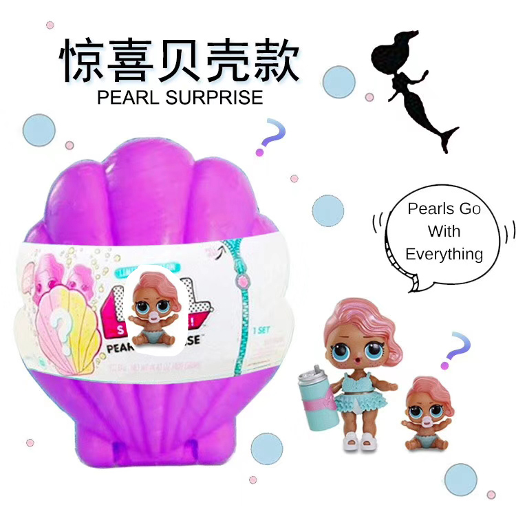 LOL Shell Doll Toys For Girls Godd Quantly lol Pearl Dolls For Kids Child Children Blue And Green stand by One piece Generation environmentally friendly pvc inflatable shell water floating row of a variety of swimming pearl shell swimming ring