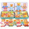 2017 New Products Can Bear Two RB108 Magnetic Locker 2 Bears Change Puzzle Puzzle 0