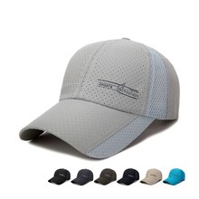Spring and summer  quick-drying baseball cap men's outdoor mountaineering travel visor breathable punching hat brand summer quick drying sports baseball cap for men women outdoor net breathable absorb sweat snapback cycling hat visor gorra