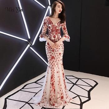 47e20f1ddfcc18f Weiyin 2019 Sexy V образным вырезом Русалка вечернее платье Половина рукава  красный и белый блёстки Длинные вечерние платья WY1110