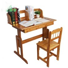 Children Furniture Sets kids Furniture sets bamboo lifting table kids study table desk 1 table+1 chair sets minimalist modern(China)
