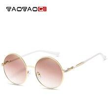 TAOTAOQI Luxury Brand Round Sunglasses Women Coating mirror Sun Glasses Designer Round Fashion Female Quality Eyeglasses UV400 стоимость