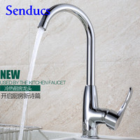 Free shipping luxury polished chrome kitchen mixer tap with single handle kitchen sink faucet by solid brass water faucets