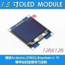 1,5 дюймов OLED ЖК-дисплей модуль SSD1327 драйвер I2C связь Совместимость Arduino STM32