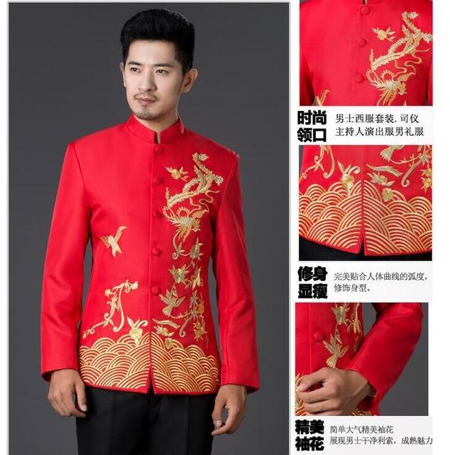 הזמר חדש הגעה רזה רקמת טוניקה הסינית חליפת גברים חליפת סט עם מכנסיים mens חתונת חליפות לבוש הרשמי גברים של חתן חליפה