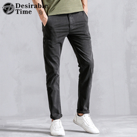 Spring Drawstring Men Grey Cargo Pants With Pockets Fashion 2018 Slim Fit Yellow Casual Pants Men