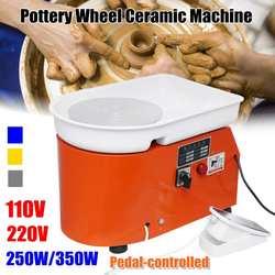 250 W/350 W Elettrico Tour Ruota di Ceramica Macchina di Argilla Ceramica Potter Arte Per La Ceramica di Lavoro 110 V/ 220V