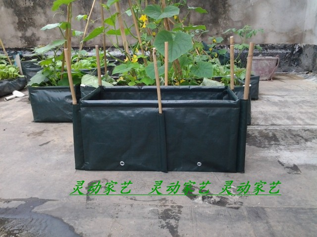 Popular grow bag pots buy cheap grow bag pots lots from for Gardeners supply planters