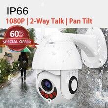 1080P Outdoor IP66 Wi-Fi PTZ IP Camera Speed Dome CCTV Security WiFi Cameras Wireless Exterior 2MP IR Home Surveillance цена и фото