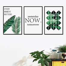 Green Fern Plant Palm Leaf Quotes Modern Nordic Posters And Prints Wall Art Canvas Painting Pictures For Living Room Decor